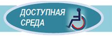 Министерство труда и социального развития по Ульяновской области